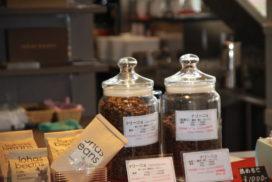 サンモリッツ今池店 コーヒー豆